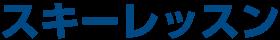 ロゴ:all inclusive